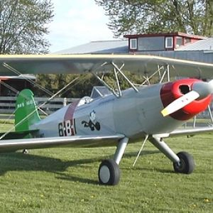 N645 (old)