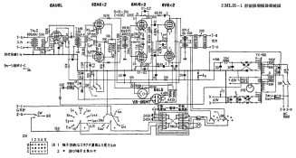 ikegami limiter schem1959.jpg