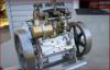 HMEM - november 2017 holt engine.PNG