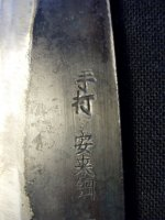 Carbon steel utility knife 11 lettering.jpg