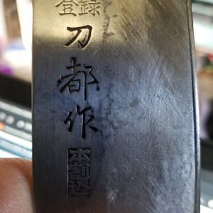 my knives